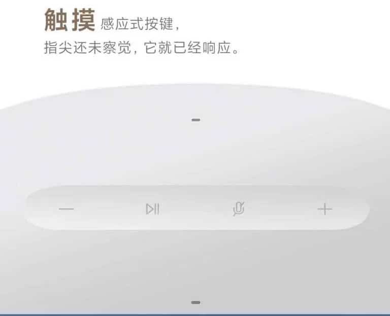 XiaoAI Smart Speaker : les boutons de contrôle