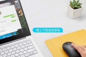 Xiaomi Mi Smart Mouse avec XiaoAI