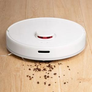 Trouver Finder Smart Robot Clearner en promo sur Geekbuying